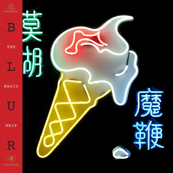 Blur The Magic Whip Vinyl