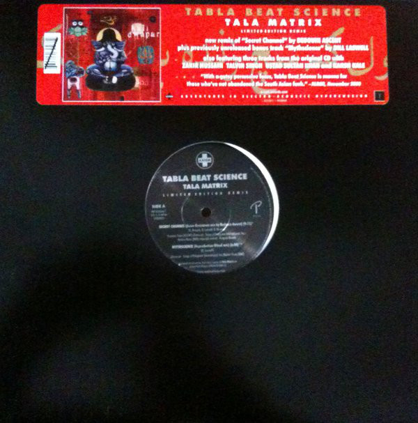 Tabla Beat Science Tala Matrix - Remix Vinyl