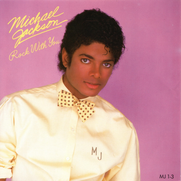 Jackson, Michael Rock With You Vinyl