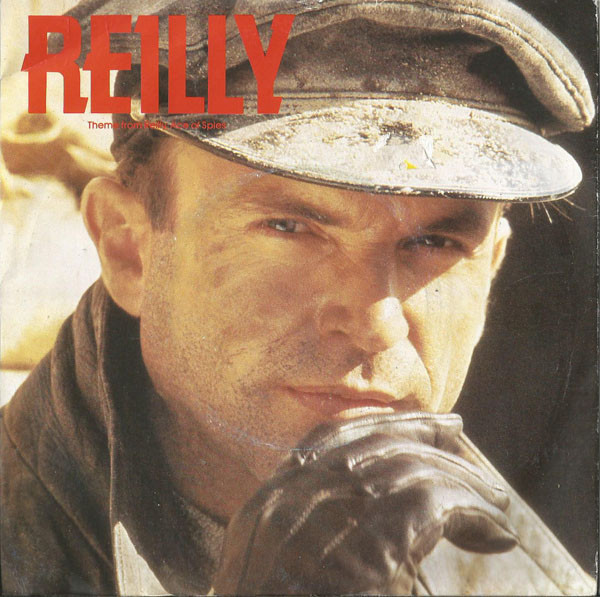 The Olympic Orchestra Reilly Vinyl
