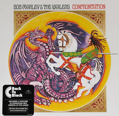 Marley, Bob & The Wailers ‎ Confrontation Vinyl