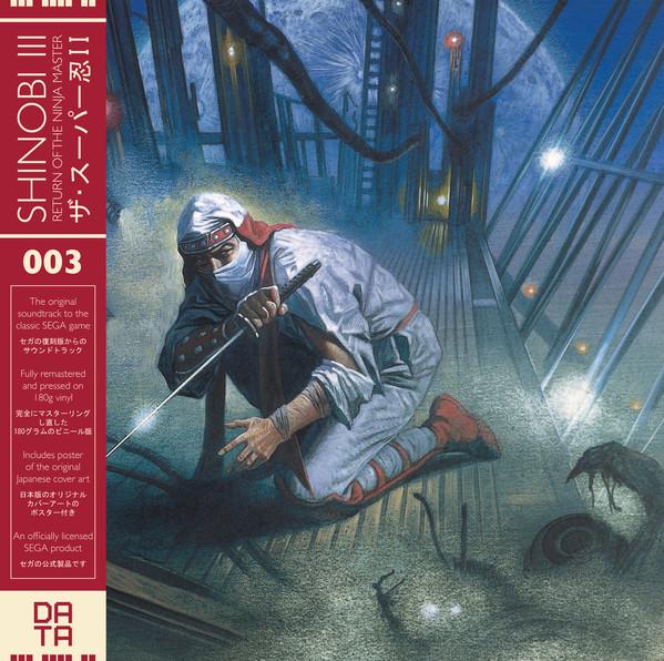 Hirofumi Murasaki, Morihiko Akiyama, Masayuki Nagao Shinobi III: Return Of The Ninja Master Vinyl