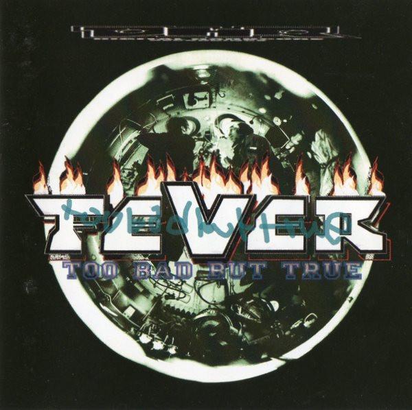 Fever Too Bad But True Vinyl