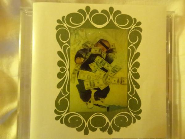 Dutch Dub Dutch Dub CD