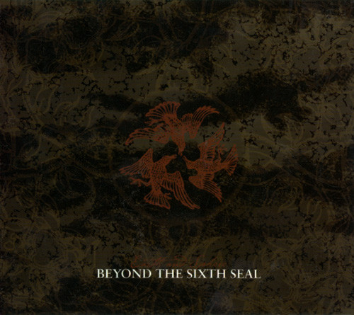 Beyond The Sixth Seal Earth and Sphere Vinyl
