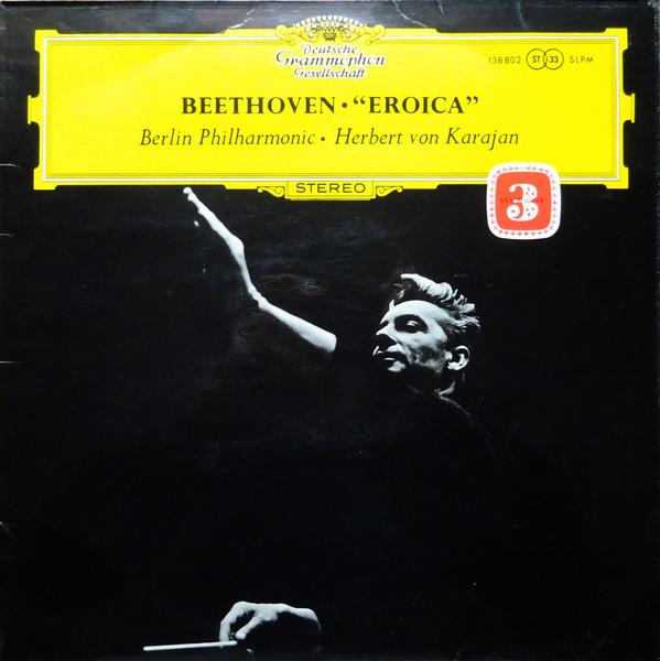 Beethoven - Herbert von Karajan Eroica Vinyl
