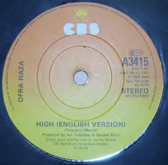 Haza, Ofra High (English Version) Vinyl