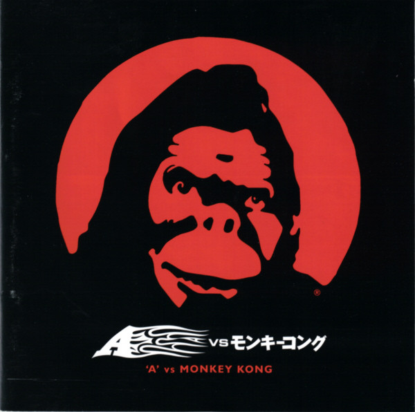 A A Vs Monkey Kong CD