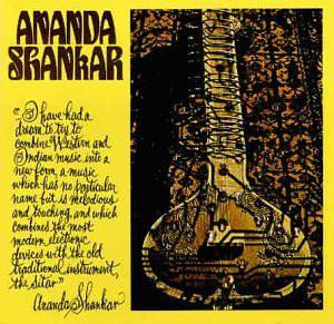 Shankar, Ananda Ananda Shankar