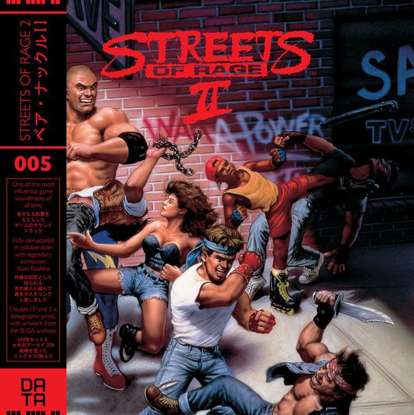 Yuzo Koshiro Streets Of Rage 2 = ベア・ナックルII Vinyl