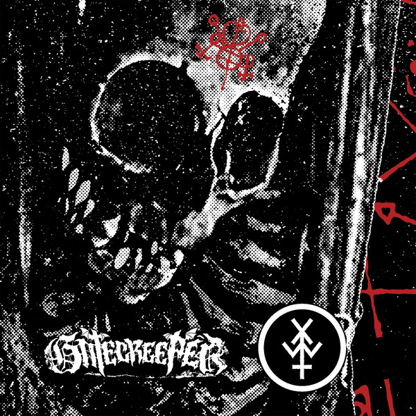 Gatecreeper / Young And In The Way All Your Sins And Solitude Vinyl