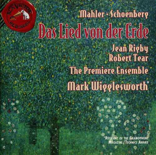 Mahler - Jean Rigby, Robert Tear, The Premiere Ensemble Das Lied von Der Erde