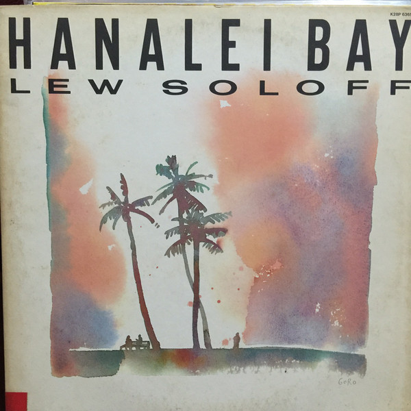 Lew Soloff Hanalei Bay