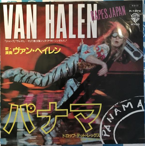 Halen, Van Panama