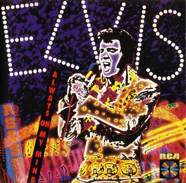 Presley, Elvis Always On My Mind Vinyl