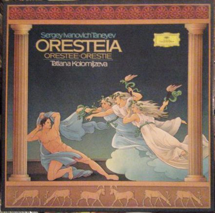 Taneyev - Tatiana Kolomijzeva Oresteia Vinyl