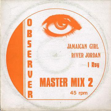 I Roy Jamaican Girl / River Jordan Vinyl