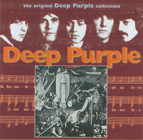 Deep Purple Deep Purple Vinyl