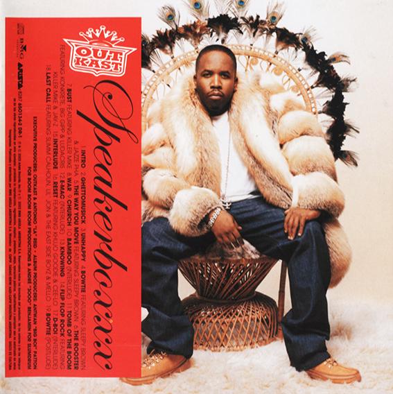 Outkast The Love Below / Speakerboxxx Vinyl