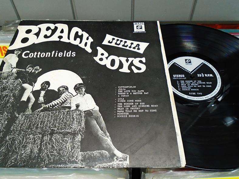 Beach Boys album 1